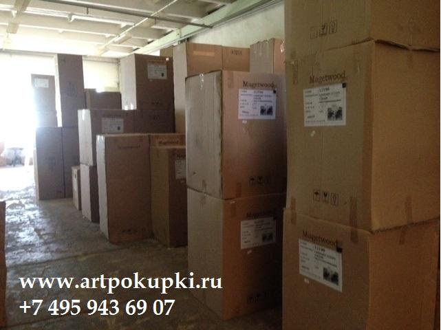 купить мебель из массива на складе
