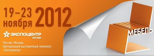 """артпокупки представляют мебель индонезии на выставке """"мебель 2012"""""""